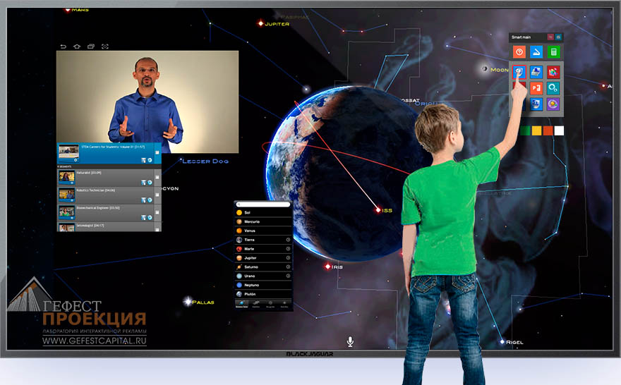 "Сенсорная панель BlackJaguar 84"" ultra HD Multitouch"
